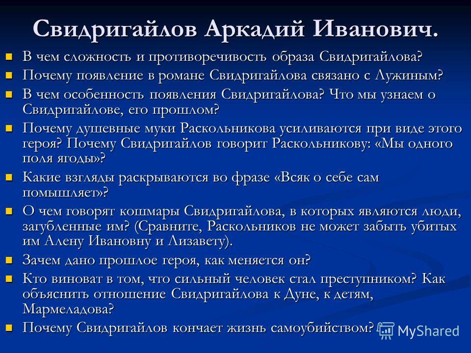 ArtOfWar. Миронов Вячеслав Николаевич. День курсанта (5 августа)