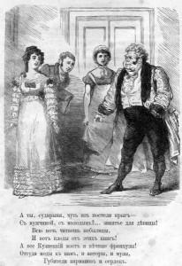 Софья, Фамусов