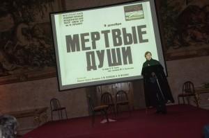 Зам 3 Премия Гоголя в Италии. Вилла Медичи. Идет подготовка к проведению V-ой церемонии награждения лауреатов.