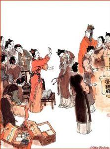 Сон в кр В романе более 700 персонажей, среди которых не менее ста весьма типичных