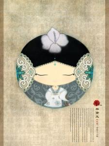 Сон в кр Линь Дайюй (黛玉)