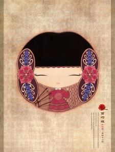 Сон в кр Цзя Цзяоцзе (巧姐)