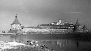 Обитель. Святое озеро и монастырь с Северо-Востока