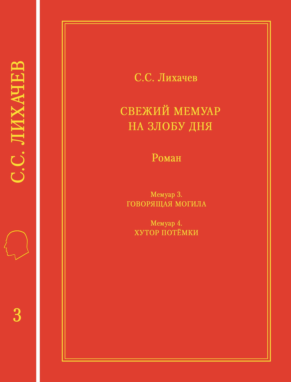 a15deecab527 Зато произведение выглядит классично (в смысле непревзойдённой в мире  русской классической литературы XIX века), элитно и избавляешься от слишком  «простых» ...